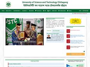 University of Science and Technology Chittagong's Website Screenshot