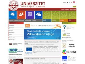 Dzemal Bijedic University of Mostar Screenshot