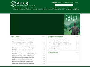 Sun Yat-Sen University's Website Screenshot