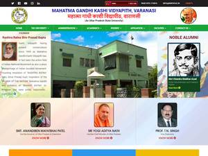 Mahatma Gandhi Kashi University Screenshot