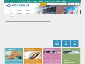 Takming University of Science and Technology's Website Screenshot