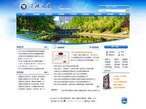 China Three Gorges University's Website Screenshot