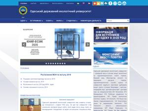 Odessa State Environmental University's Website Screenshot