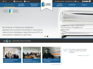 Ukrainian Academy of Printing Screenshot