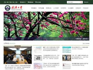 Wuhan University's Website Screenshot