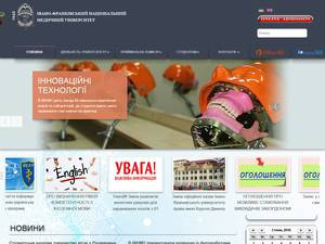 Ivano-Frankivsk National Medical University's Website Screenshot