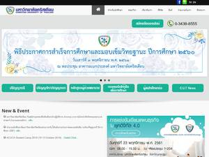 Christian University of Thailand's Website Screenshot