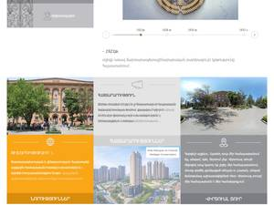 National University of Architecture and Construction of Armenia's Website Screenshot