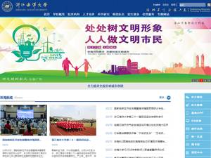Zhejiang Ocean University Screenshot