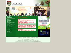 Macau Millennium College's Website Screenshot